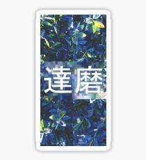 Tropical Daruma Sticker