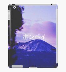 ポンペイ iPad Case/Skin