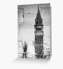 Different Perspective. Venice, Italy. Greeting Card