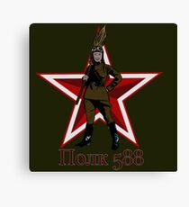 The Night Witches Canvas Print