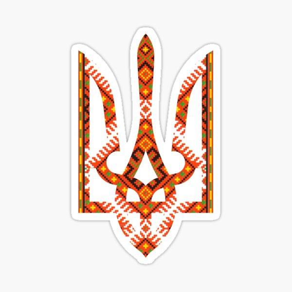Tryzub (Ukrainian Embroidery 12) Sticker