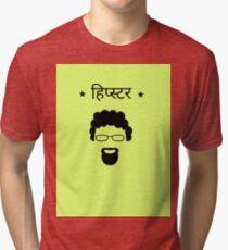 a9f61e0fd Hipster in Hindi Tri-blend T-Shirt