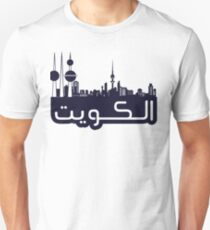 Kuwait City - Arabic T-Shirt (Madinat Al Kuwayt) T-Shirt