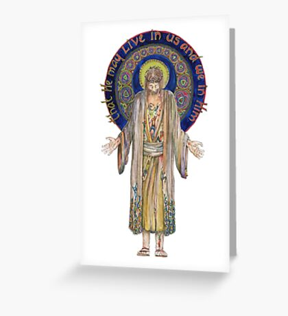 Life in Christ Greeting Card