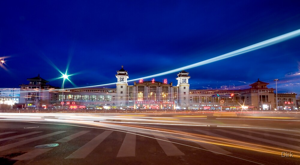 Beijing Main Railway Station by Dirk