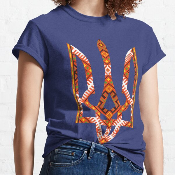 Tryzub (Ukrainian Embroidery 12) Classic T-Shirt
