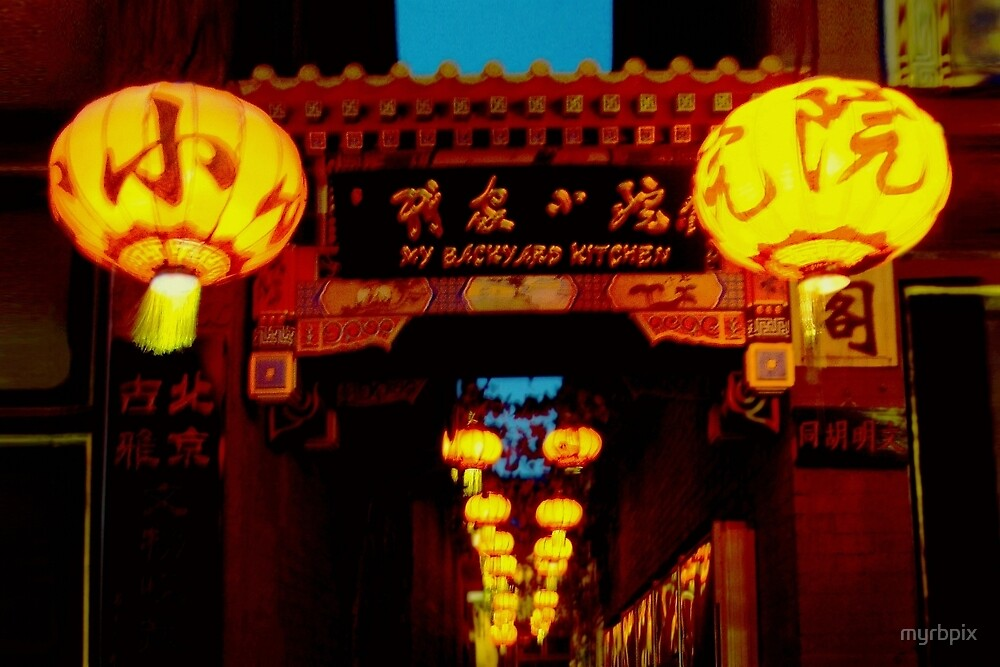 Beijing, the never ending Blurry love story by myrbpix