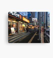 Restaurants around Soga Station Canvas Print