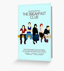 The Breakfast Club // John Hughes Unique Minimalist Design Greeting Card