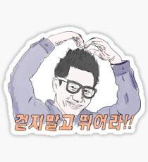Running Man Ji Suk Jin Sticker