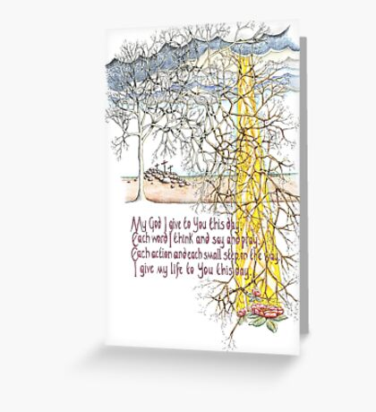 To You This Day Greeting Card