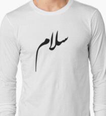 Salam - Peace - Arabic Calligraphy  Long Sleeve T-Shirt