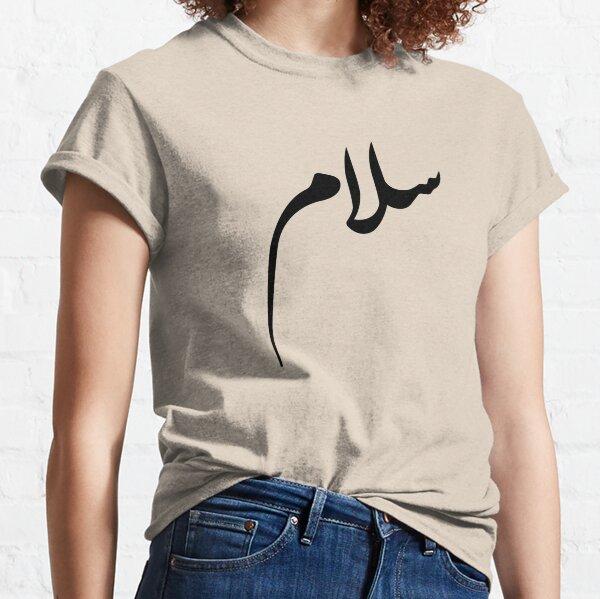 C'est donc pour les gens pacifiques :) T-shirt classique