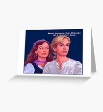Guybrush and Elaine Greeting Card
