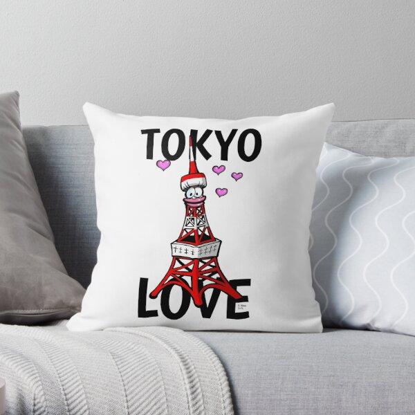 Tokyo Love / 東京(。・ω・。)ノ♡ Throw Pillow