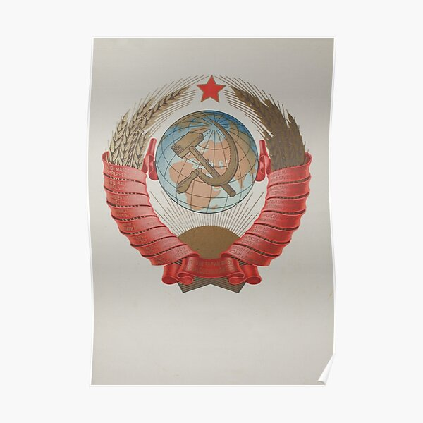 Coat of arms of the Soviet Union Poster