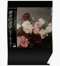 Power, Corruption & Lies Japanese release darkened tee Poster