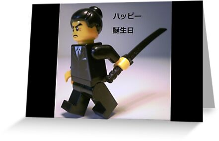 Happy Birthday Greeting Card Japanese Yakuza Gokudo Gangster Custom Minifigure