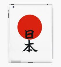 kanji iPad Case/Skin