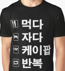 KPOP only hangul ver Graphic T-Shirt