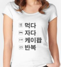 KPOP ONLY HANGUL ver. Women's Fitted Scoop T-Shirt
