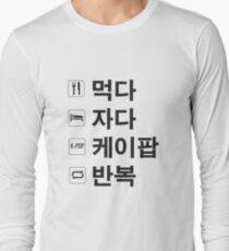 KPOP ONLY HANGUL ver. Long Sleeve T-Shirt