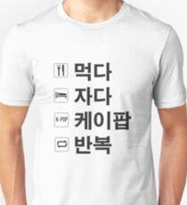 KPOP ONLY HANGUL ver. Unisex T-Shirt