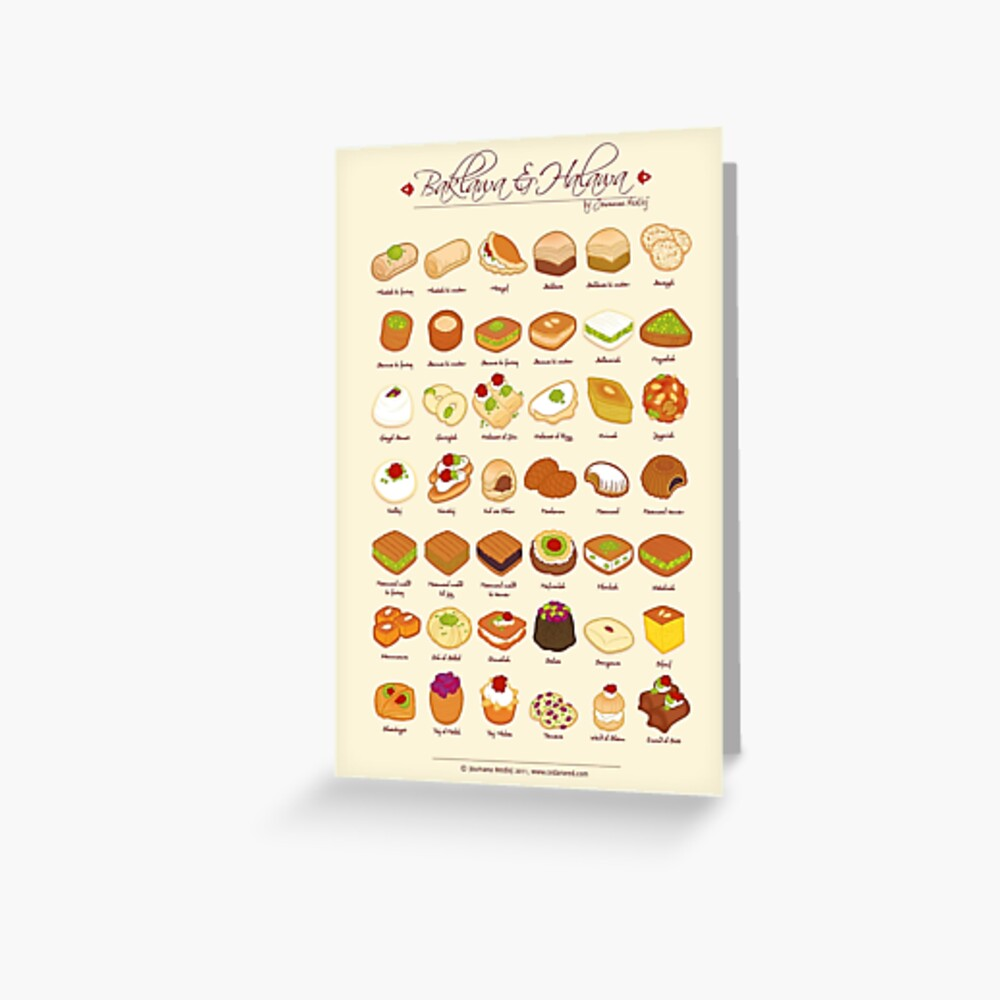 Baklawa & Halawa Greeting Card