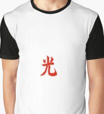 DROGAS Light - Lupe Fiasco Graphic T-Shirt