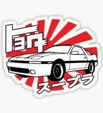 JDM MA70 Supra Sticker