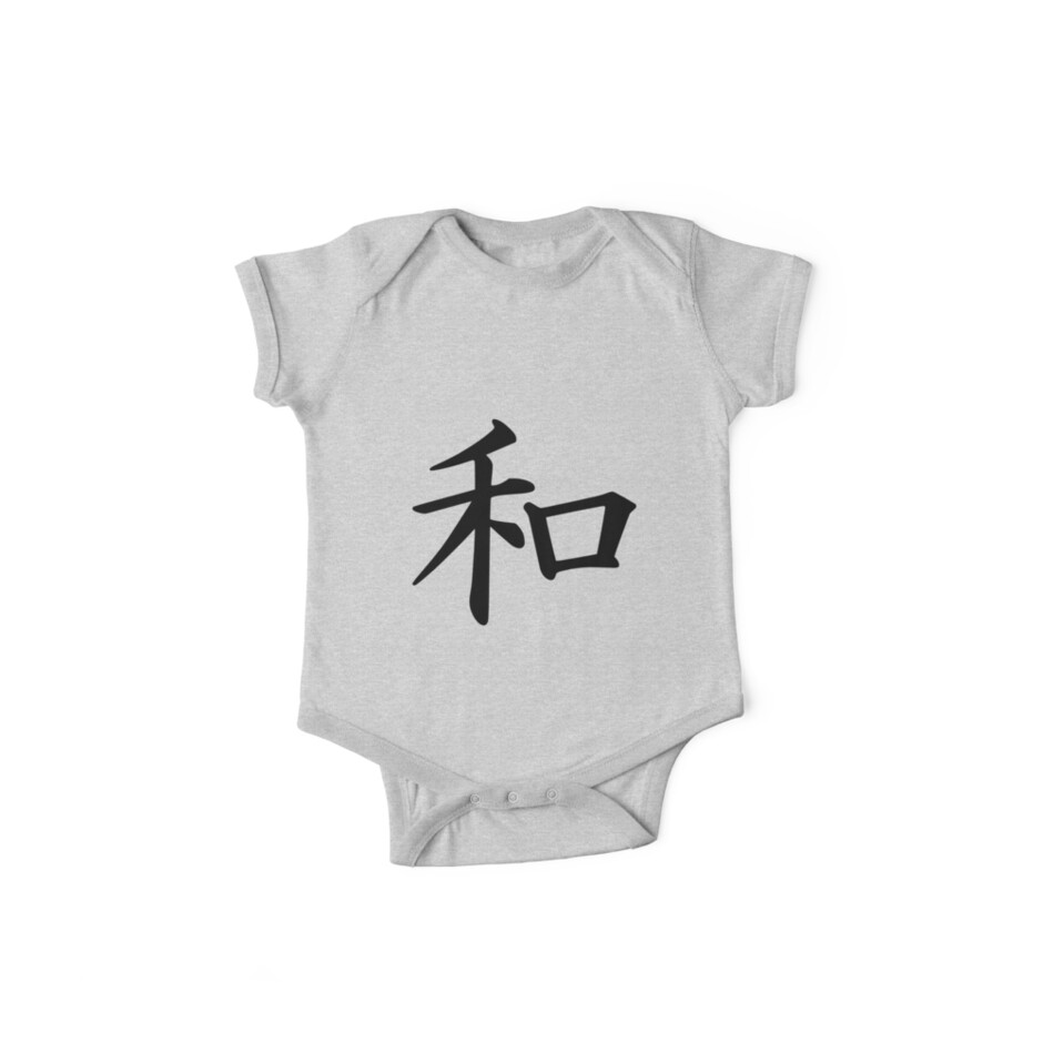 Kanji Peace Symbol One Piece Short Sleeve By Luckylucy Redbubble