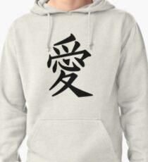 Kanji Love Symbol Pullover Hoodie