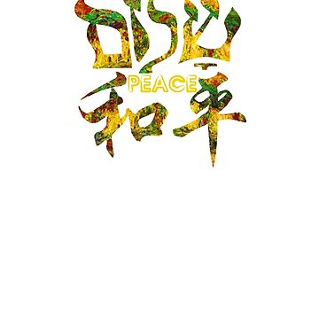 Peace - Hebrew & Chinese by mikeonmic