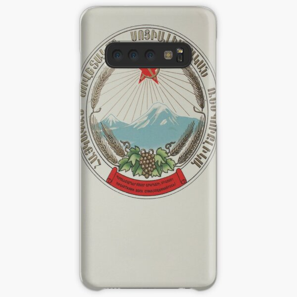 coat of arms of the Armenian Samsung Galaxy Snap Case
