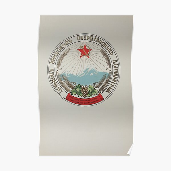 coat of arms of the Armenian Poster