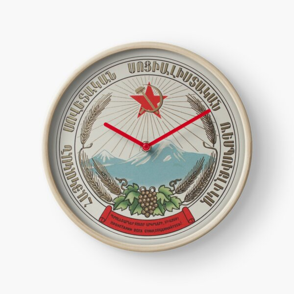 coat of arms of the Armenian Clock