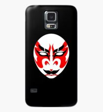 Kabuki Mask Case/Skin for Samsung Galaxy