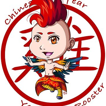 Chinese New Year the Rooster 2017 by Lunaria91