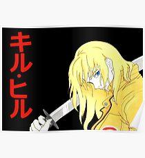 Manga Kill Bill Poster