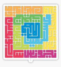 "Seven Sleepers ""Ashab al Kahf"" Sticker"