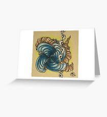 Spins and Spirals Greeting Card
