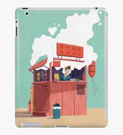 Foodstand iPad Case/Skin