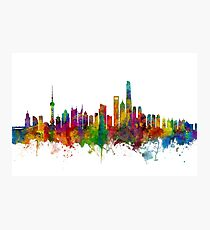 Shanghai China Skyline Photographic Print