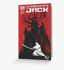 samurai jak yo Greeting Card