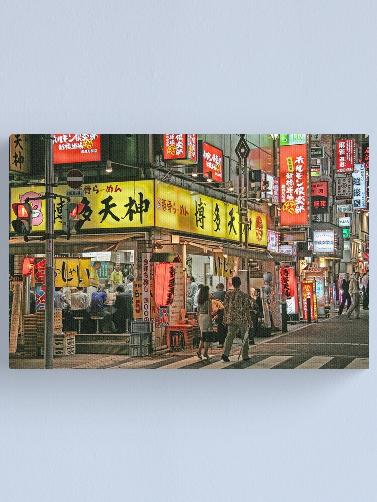 Alternate view of Tokyo - Street scene by night Canvas Print