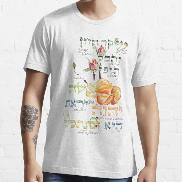 Virtuous Woman - Proverbs 31:30 Essential T-Shirt