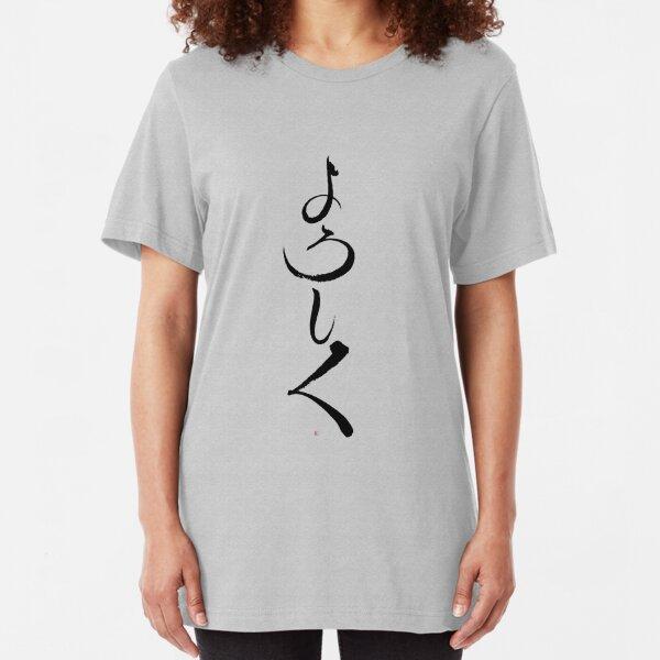 YOROSHIKU Slim Fit T-Shirt
