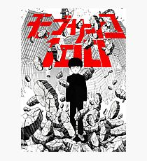 Mob Psycho 100 4 Photographic Print