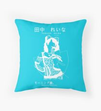 Morning Musume / Tanaka Reina (inverse) Throw Pillow