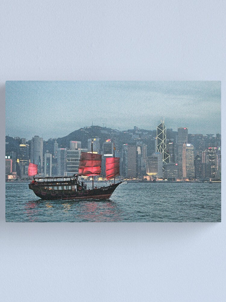 Alternate view of Hong Kong - Junk Canvas Print